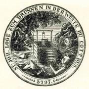 Siegel-der-Freimaurerloge-Brunnen-in-der-Wste-in-der-Dr-Erich-Kreutz-Mitglied-war